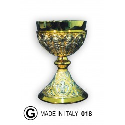 Fully cast Goblet Cup diameter 11 cm H 17 cm PYX ARTICLE 136