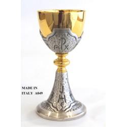 Glass top with engraved lines h 25.5 cm 10.5 Baroque Cup CIBORIUM ART 183