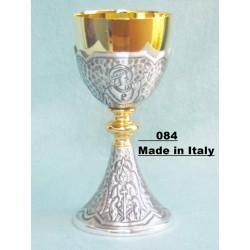 Turibolo+navicella cesellato diametro 12 cm H 26 cm